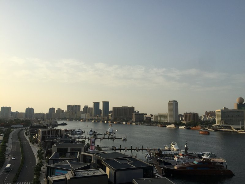 Al Seef View
