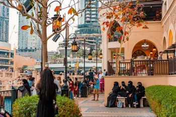 Ten Arabic Real Estate Terms You Must Know Today!