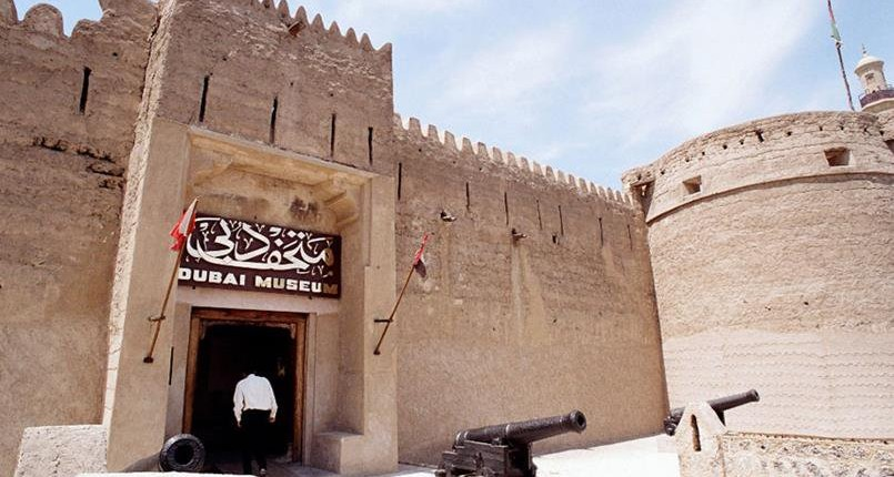 5 of the Must-Visit Museums in Dubai
